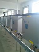 Energie Regenerabila - 10007 Energie Regenerabila